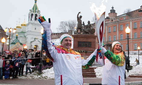 Olympic torch relay in Russia