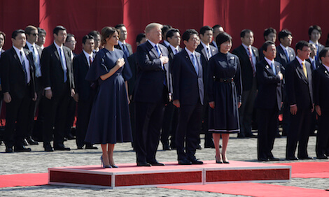 President Trump at welcome ceremony in Japan